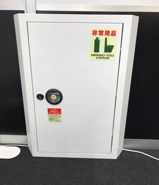 防災ボックス③(平型)