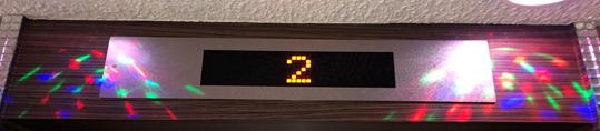 新:乗場インジケーター(デジタル表示化)