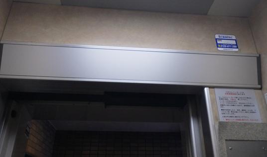 新:カゴ内位置表示板の目隠し