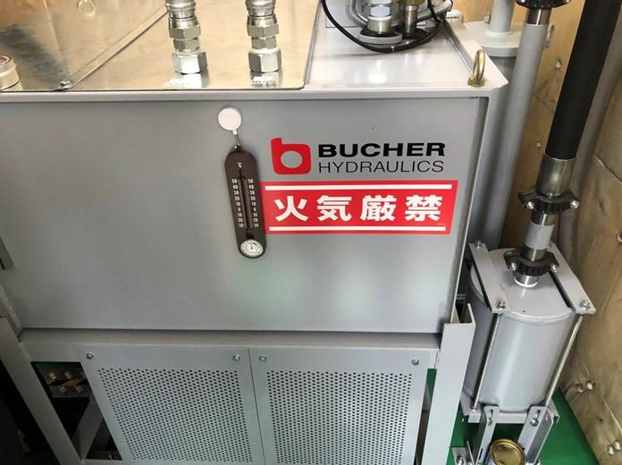 新:油圧パワーユニット