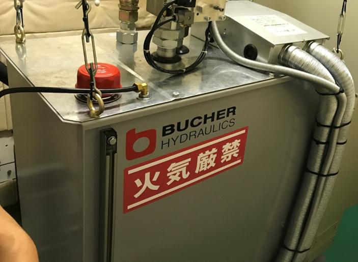 新:油圧ユニット
